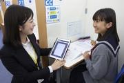 明光義塾 二戸教室のアルバイト・バイト・パート求人情報詳細