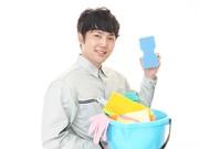 新生ビルテクノ株式会社 三浦市南下浦町 ビジネスホテル 清掃のアルバイト・バイト・パート求人情報詳細