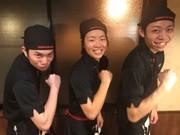 お好み焼き 道とん堀 東金店(フリーター)のアルバイト・バイト・パート求人情報詳細