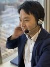 株式会社APパートナーズ コールセンタースタッフ(黒松エリア)のアルバイト・バイト・パート求人情報詳細