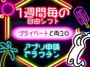 シンテイ警備株式会社 松戸支社 五香エリア/A3203200113の求人画像