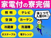 5月18日応募者優先採用!寮完備・日払OK・月収32万~もらえる!