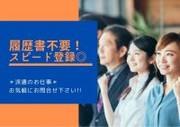 未経験OK☆コールセンター☆スマホ問合せ 池袋サンシャインビル(株式会社アクトブレーン)<TC06311-21041242>の求人画像
