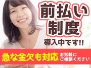株式会社FMC 広島営業所/姫路エリアのアルバイト・バイト・パート求人情報詳細