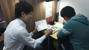 ITTO個別指導学院 太田大原校のアルバイト・バイト・パート求人情報詳細