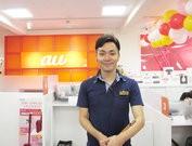 auショップ 美和店のアルバイト・バイト・パート求人情報詳細