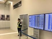 東邦警備保障株式会社 羽田空港リニューアル工事警備のアルバイト・バイト・パート求人情報詳細