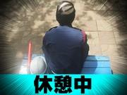 株式会社イージス大和営業所 門沢橋エリア2のアルバイト・バイト・パート求人情報詳細