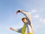 株式会社リアン(能見台)のアルバイト・バイト・パート求人情報詳細