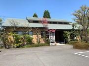 高崎素敵亭/高級レストランのホールスタッフのアルバイト・バイト・パート求人情報詳細