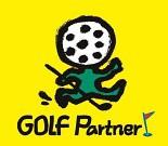 ゴルフパートナー ネクサス由利本荘店のアルバイト・バイト・パート求人情報詳細