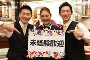 PIA 川口店[017]のアルバイト・バイト・パート求人情報詳細