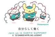 アースサポート 千葉中央(入浴オペレーター)のアルバイト・バイト・パート求人情報詳細