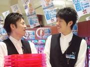 トワーズ 吉川店のアルバイト・バイト・パート求人情報詳細