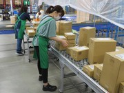 埼玉センコーロジサービス株式会社 加須PDセンター1 [001]のアルバイト・バイト・パート求人情報詳細