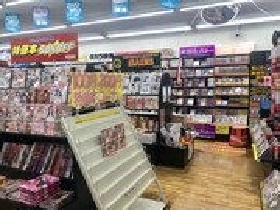 東京書店 狭山店1のアルバイト・バイト・パート求人情報詳細