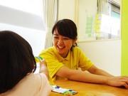 HOPPA瀬田駅園_1のアルバイト・バイト・パート求人情報詳細