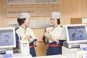 はま寿司 船橋海神店のアルバイト・バイト・パート求人情報詳細