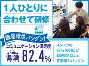 トランスコスモス株式会社 沖縄本部(TML係)のアルバイト・バイト・パート求人情報詳細