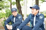 ジャパンパトロール警備保障 東京支社(1179838)のアルバイト・バイト・パート求人情報詳細