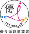 スミリンビジネスサービス株式会社/O20-24-2のアルバイト・バイト・パート求人情報詳細