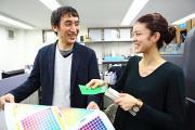 株式会社壮栄社のアルバイト・バイト・パート求人情報詳細