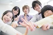 矢場とん ジャズドリーム長島店のアルバイト・バイト・パート求人情報詳細