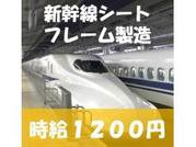 Man to Man株式会社 大阪オフィス163のアルバイト・バイト・パート求人情報詳細