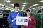 株式会社日本ケイテム(お仕事No.1307)のアルバイト・バイト・パート求人情報詳細