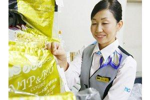 ノムラクリーニング 志紀店・販売・ファッション・レンタルのアルバイト・バイト詳細