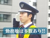 株式会社オリエンタル警備 西船橋(1)のアルバイト・バイト・パート求人情報詳細