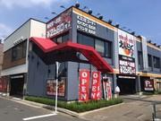 えんらく 環七梅島店(フリーター対象)のアルバイト・バイト・パート求人情報詳細