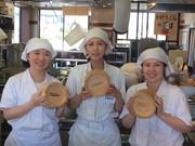 丸亀製麺川口新井宿店(学生歓迎)[110704]のアルバイト・バイト・パート求人情報詳細