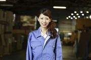 株式会社ナガハ(ID:38547)のアルバイト・バイト・パート求人情報詳細
