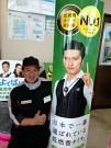 芳賀工業団地サービスステーションのアルバイト・バイト・パート求人情報詳細
