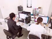 株式会社ホームショッピング 本社のアルバイト・バイト・パート求人情報詳細