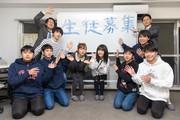コスモジュク 日限丸山台スクールのアルバイト・バイト・パート求人情報詳細