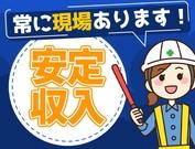 株式会社警都 東京本社 (24)の求人画像