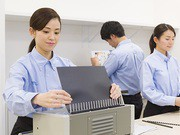 キンコーズ・西新宿店のアルバイト・バイト・パート求人情報詳細