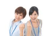 株式会社ヒト・コミュニケーションズ 長野支店(No.022d1ase0370)の求人画像