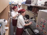 函太郎 酒田店のアルバイト・バイト・パート求人情報詳細