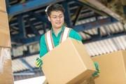 物流拠点での商品管理や輸送サービス管理をお任せします!未経験の方...