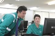 トールエクスプレスジャパン株式会社 南港支店(事務スタッフ)のアルバイト・バイト・パート求人情報詳細