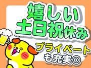大人気★事務【月収20万円】土日祝休み&年間休日119日♪未経験...