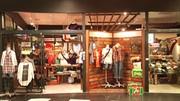 7BRIDGEイオンモール茨木店のアルバイト・バイト・パート求人情報詳細