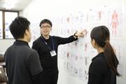 りらくる (新横浜駅北口店)のアルバイト・バイト・パート求人情報詳細