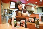 すき家 282号八幡平店3のアルバイト・バイト・パート求人情報詳細