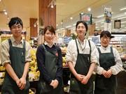 マミーマート あけぼの店のアルバイト・バイト・パート求人情報詳細