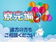 シーデーピージャパン株式会社(愛知県安城市・ngyN-042-2-42)の求人画像