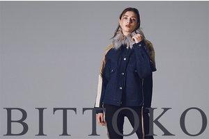 BITTOKO イオンモール石巻店・アパレル販売スタッフのアルバイト・バイト詳細